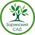 ООО Зоринский сад
